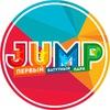 JUMP ПЕРВЫЙ батутный парк Магнитогорск
