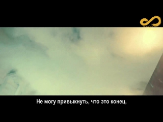 Infinite - The Eye [rus sub]
