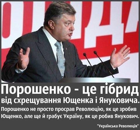 Основные требования Майдана на сегодня выполнены, - Турчинов - Цензор.НЕТ 2789