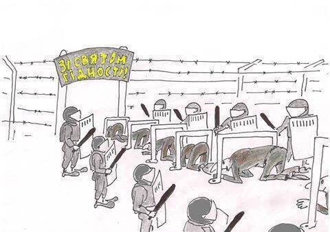Завтра в 10:00 на Майдане состоится Марш национального достоинства. Националисты озвучили ряд требований к власти - Цензор.НЕТ 5599