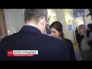 А.Геращенко: я формировал карательные батальоны (с)