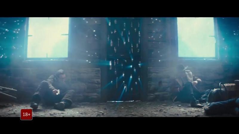 Кингсман 2 Золотое кольцо 2017 русский трейлер HD от