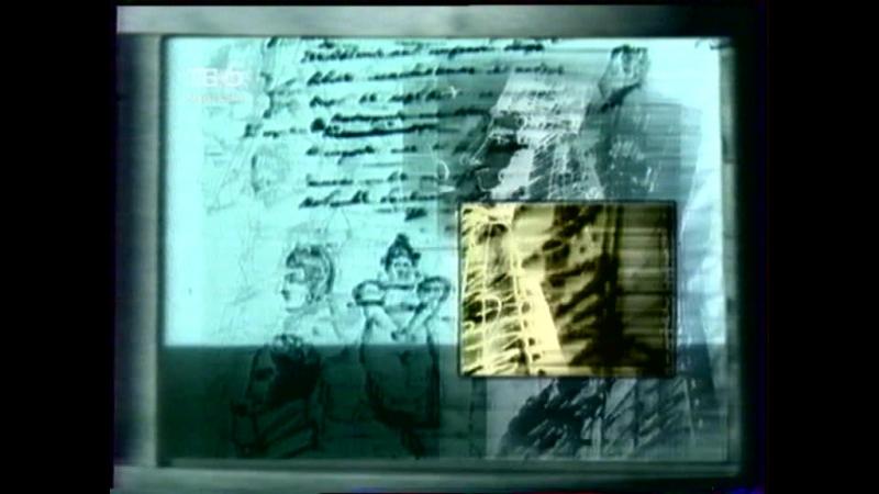 Staroetv.su / Анонсы (ТВ-6, 11.04.1999) День за днём, ТСН-6, Пушкин 200, Вавилон-5