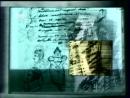 Анонсы ТВ 6 11 04 1999 День за днём ТСН 6 Пушкин 200 Вавилон 5