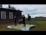 Илья и Ваня-Широка река