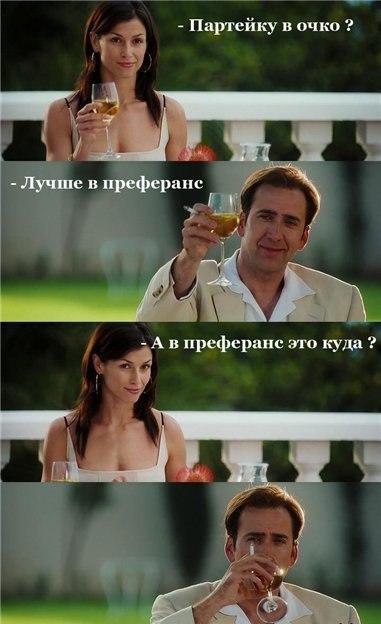 http://pp.vk.me/c637422/v637422459/14362/0VQZ1wzpsiw.jpg