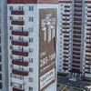 МУП «УКС города Иркутска»