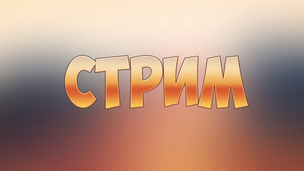игра command and conquer tiberium скачать 1