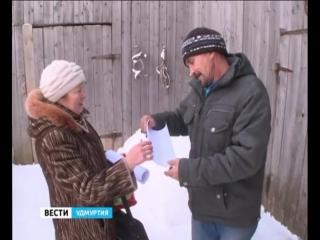 Вспышка мышиной лихорадки в Можгинском районе