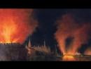 Забытая ядерная война 1810 - 1816 годов - Кто сжёг Москву в 1812 году ...