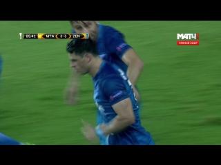 Футбол. Лига Европы. Группа D. 1-й тур. Маккаби - Зенит 3:3 86' Виктор Жулиано