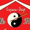 "Суші бар ""Інь-Янь"""