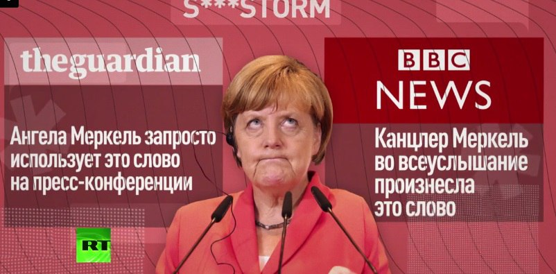 Стратегия крепкого словца: как ругаются европейские политики