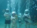 погружение в океан на глубину
