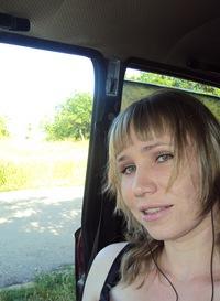 Елена  Обвинцева