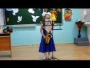Саксофон. Ария из оперы Дон Жуан Моцарта. Полина. 7 лет.