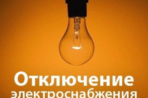 В Курской области непогода оставила без света 5 населённых пунктов