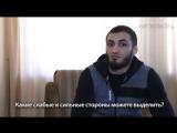 Интервью. Яндиев, Ибрагимов.