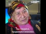 Рэп-дуэт из Казахстана: бабушка и внук