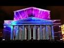 Лазерное шоу на стенах зданий - красота технологий!