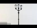 Купить фонари из чугуна в Санкт Петербурге и Москве Ч 2