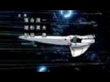 Legend of the Galactic Heroes 1st Opening