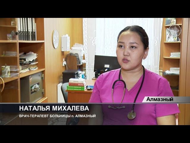 Программа Земской доктор расширила возможности для участников