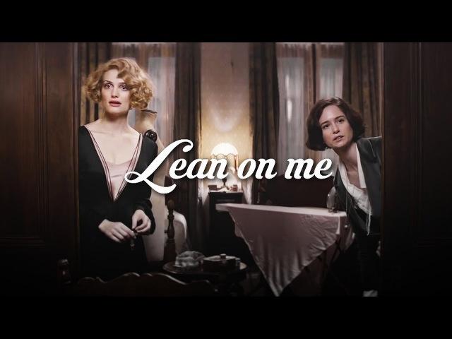 Куини и Тина Голдштейн ✖ Lean on Me