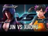 Tekken 7 - Дзин против Лин Сяоюй