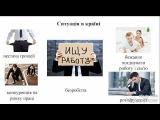 Міні-презентація проекту Jerelia Stimki Vgoru