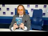 Автограф-сессия Песни Созвездия Гончих Псов (Pesni Sozvezdiya Gonchikh Psov Autograph Session)