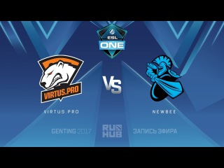 Virtus.pro vs Newbee - ESL One Genting, Группа A [Lex, 4ce]