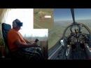 РЕАЛЬНЫЙ ЛЁТЧИК МиГ 29 в Авиасимуляторе ПОСЛЕДНИЙ ПОЛЁТ ПОЛКОВНИКА ВВС