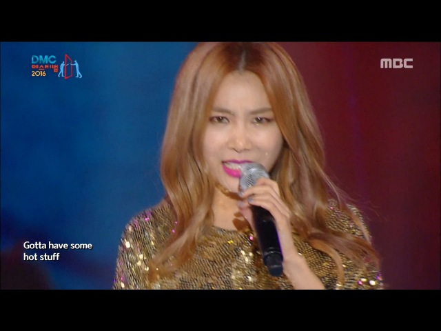 JeA (Brown Eyed Girls) - Hot stuff (Donna Summer cover)