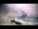 В Третьяковской галерее на Крымском валу начала работу выставка великого мариниста И.Айвазовского.