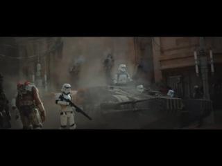 Изгой-Один. Звёздные Войны: Истории/ Rogue One: A Star Wars Story (2016) Международный трейлер