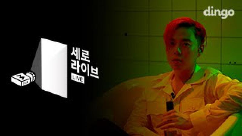 [세로라이브] G.Soul - 술버릇 (bad habit)