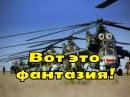 Остроумное оружие почему в России так много военной техники с забавными названиями