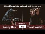 Loony Boy vs. Tima Hakimov | 1/8 | Profi 1x1 @ MoveProve «10th Anniversary»