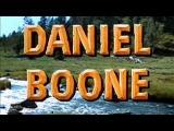 Daniel Boone intro