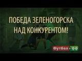 Кубок Комарово. Зеленогорск 40 Ют-Сервис ПЕРЕЗАЛИВ
