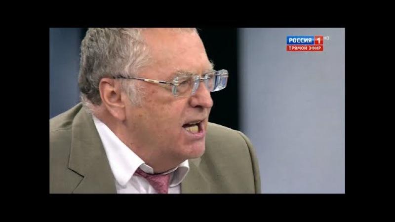 Жириновский в гневе. Жестко заткнул Карасева и Оуэна