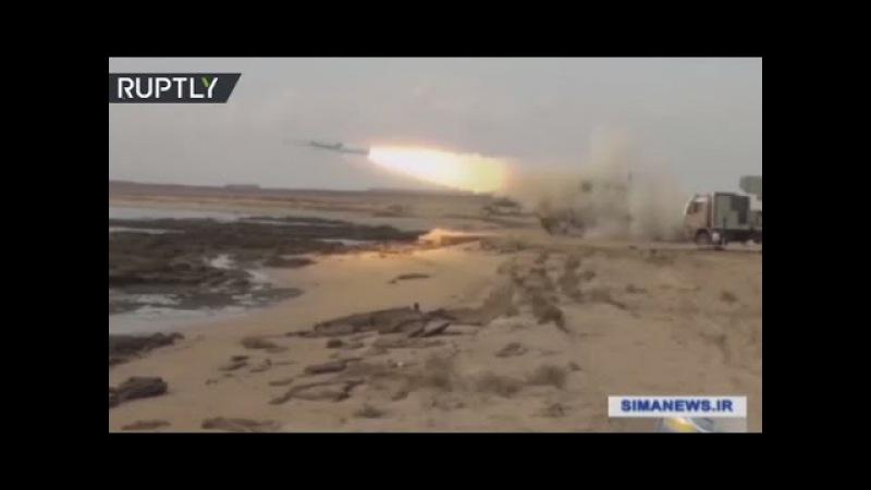 'Velayat 95' Iran test-fires new anti-ship missile during naval drills