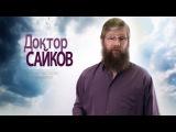 ОЛ БГУ 2016 - Финал - 701-ая (видеоконкурс)