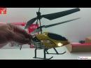 Các loại máy bay trực thăng điều khiển từ xa cỡ nhỏ, The type of Helicopter small remote control