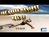 GREEK SUMMER VIDEO MIX 2016-THE GREEK PROJECT VOL 17 ( By Outerlimits- Lykos Team)