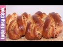 ВКУСНЫЙ ПИРОГ РУЛЕТ с ОРЕХОВОЙ начинкой из сдобного дрожжевого теста - Yeast stuffed pie