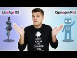 Lineage OS: все что нужно знать о новом CyanogenMod. На примере OnePlus 3T