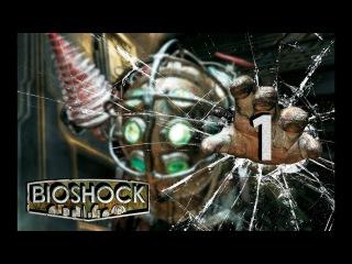 Прохождение BioShock Remastered#1 - Возвращение в