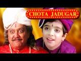 Chota Jadugar - Hindi Dubbed Full Movie - Kids Film - Bollywood Latest Movies